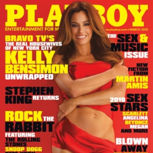 """""""Real Housewife"""" Kelly Bensimon Makes Nude Debut in Playboy"""