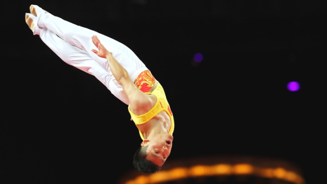 China's Dong Soars to Men's Trampoline Gold
