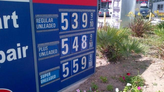 Gas Prices Hit New Record Sunday