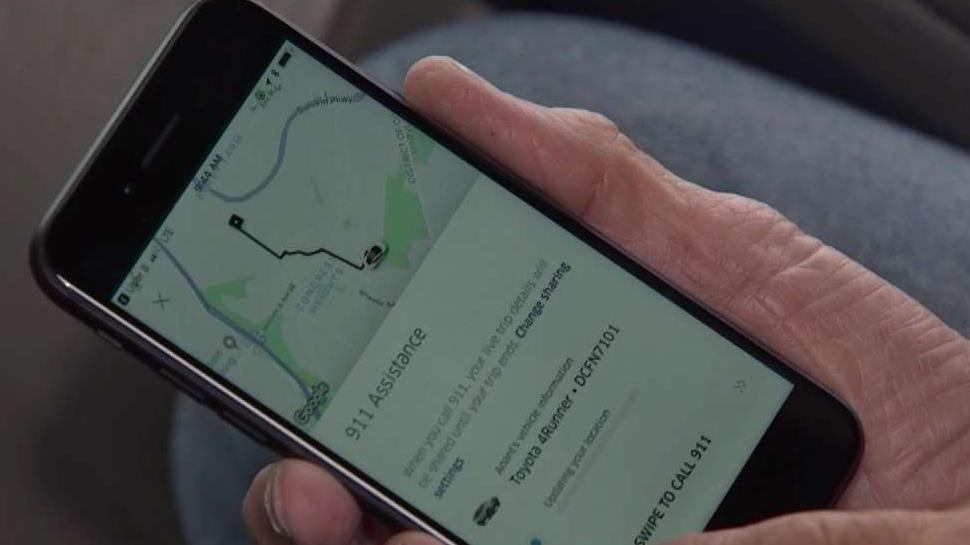 How Uber Integrates With DC's 911 Centers
